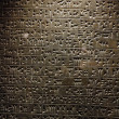 Ancient Sumerian cuneiform writing — Stock Photo #29277067