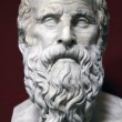 Ancient bust statue of Socrates — Stock Photo