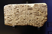 Ancient Egyptian Hieroglyphic Cuneiform writing — Stock Photo