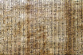 Ancient Egyptian Hieroglyphic writing — Stock Photo