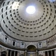 Pantheon dome on Rome, Italy — Stock Photo