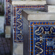 Beautiful Portuguese azulejo tiles — Stock Photo #29389283