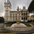 Municipality building of Sintra, Portugal — Stock Photo #36105749
