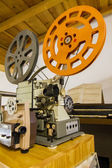 Old movie projector — Stock Photo
