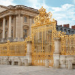 Versailles palace paris — Stock Photo