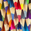 Background of colored pencils for art closeup — Stock Photo #15653839