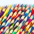 Foto Stock: Set of color pencils for creativity on white background