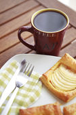 Coffee breakfast — Stock Photo