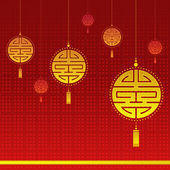 Chinese New Year Background — Stock Vector