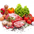 Still life with raw pork meat and fresh vegetables — Stock Photo #12537645