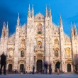 Milan Cathedral from the Square — Stock Photo #13896722