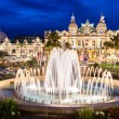 Casino of Monte Carlo. — Stock Photo #13896771