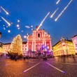 Preseren's square, Ljubljana, Slovenia, Europe. - Stock Photo
