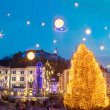 Preseren's square, Ljubljana, Slovenia, Europe. — Stock Photo