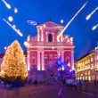 Stock Photo: Preseren's square, Ljubljana, Slovenia, Europe.