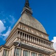 The Mole Antonelliana, Turin, Italy — Stock Photo