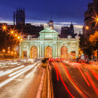 Stock Photo: Puertde Alcala, Madrid, Spain