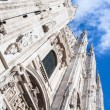 Milan Cathedral - Duomo. — Stock Photo
