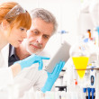 Health care professionals in lab. — Stock Photo #44108313
