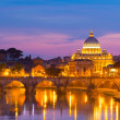 View at St. Peters cathedral in Rome, Italy — Stock Photo #48236973