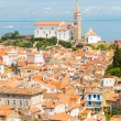 Picturesque old town Piran, Slovenia. — Stock Photo #48623191