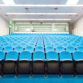 Empty conference hall. — Stockfoto