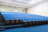 Empty conference hall. — Stock Photo