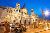 Navona square in Rome, Italy. — Photo