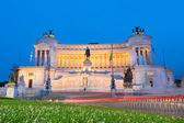 Vittorio Emanuele II monument, Rome, Italy. — Stock Photo