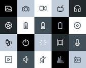 Multimedia icons. Flat — Stock Vector