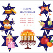 Hanukkah,holiday icons on the white background. — Stock Photo
