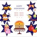 Hanukkah,holiday icons on the white background. — Stock Photo