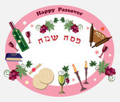 Passover holiday background. — Stock Photo
