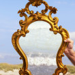 Stock Photo: Mirror