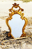 Spegel — Stockfoto