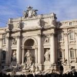 Rome — Stock Photo #28619577