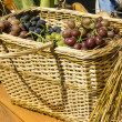 Stock Photo: Basket with grapes.