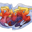 Graffiti. Watercolors — Stock Photo