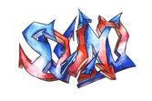 Graffiti. Watercolors — Stock Photo
