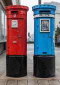 Caixa de correio portuguesa — Fotografia Stock