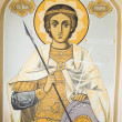 Stock Photo: Saint George