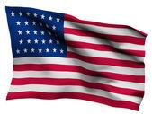 USA flag background, isolated on white — Stock Photo
