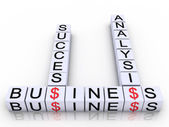 Cubes with letters arranged in words business, analisis and succ — Stock Photo
