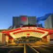 Foto de Stock  : LAS VEGAS JANUARY 31: Circus Circus hotel and casino on Janu