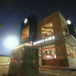 Постер, плакат: PANAMA CITY PANAMA MARCH 9: New Burger King building in high c