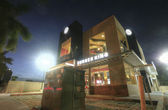 PANAMA CITY, PANAMA- MARCH 9: New Burger King building in high c — Zdjęcie stockowe