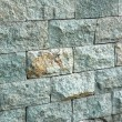 Stock Photo: Texture stone wall background