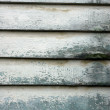Stock Photo: Texture of old wooden boards