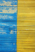 Two color on bamboo curtain — Stock Photo
