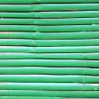 Royalty-Free Stock Photo: Green bamboo curtain